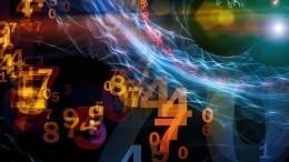 Тайна судьбы: как рассчитать дату смерти поимени ифамилии?
