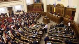«Очищение отрусских»: вРаде назвали Украину колыбелью фашизма вЕвропе