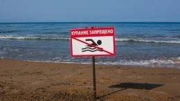 Замучаетесь лечиться: чем можно заразиться при купании взапрещенных местах