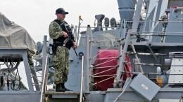 НаУкраине наградили капитана совершившего провокацию уберегов Крыма эсминца Defender