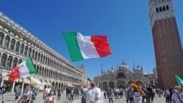 Видео: Венецию захлестнула волна протестов истычек сполицией нафоне G20