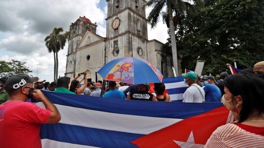 Президент Кубы призвал коммунистов выйти наулицы ради революции