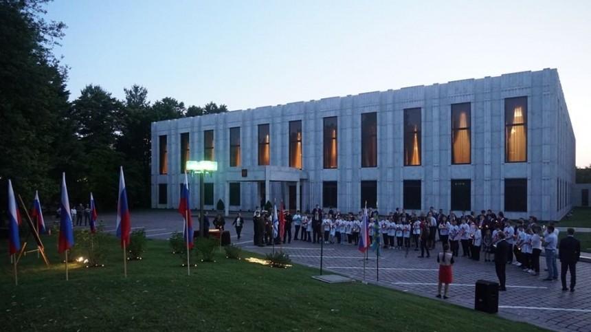 Посол РФвСША потребовал отВашингтона уважения для нормализации отношений
