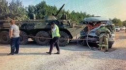Два пассажира «Газели» погибли после столкновения сБТР вСтаврополье— видео