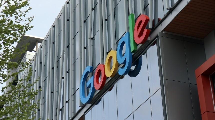 Франция оштрафовала Google на500 миллионов евро из-за нарушения авторских прав