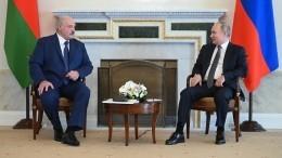 Путин провел рабочую встречу сЛукашенко вКонстантиновском дворце вПетербурге