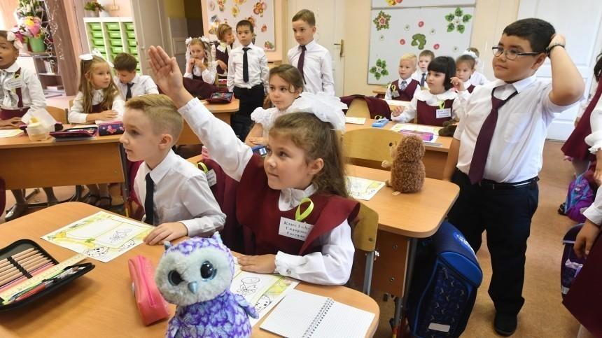 Заявления на«школьную» выплату через Госуслуги подали 4,6 миллиона родителей