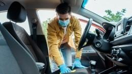 Лайфхак: Как продезинфицировать автомобиль наиболее эффективным образом?