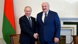 5 часов 20 минут: вПетербурге завершились переговоры Путина иЛукашенко