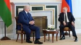 Самые острые вопросы: что обсуждали Владимир Путин иАлександр Лукашенко навстрече вПетербурге