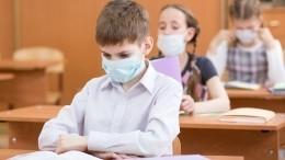 Почему дети переносят коронавирус легче взрослых— две причины