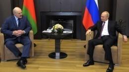 Путин объяснил специфику интеграции России иБелоруссии вСоюзном государстве