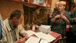 Конституционный суд защитил жилье россиян от«спящих родственников»