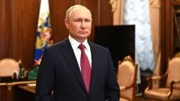 Проект «Анти-Россия» активизировался: как наУкраине реагируют настатью Путина?