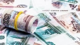 Глава Минтруда назвал дату массовых выплат «школьных» пособий