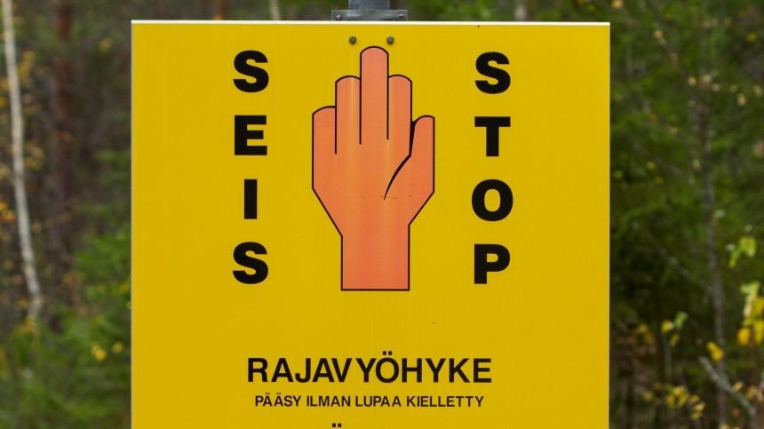 Финляндия продлила закрытие границы сРоссией из-за COVID-19