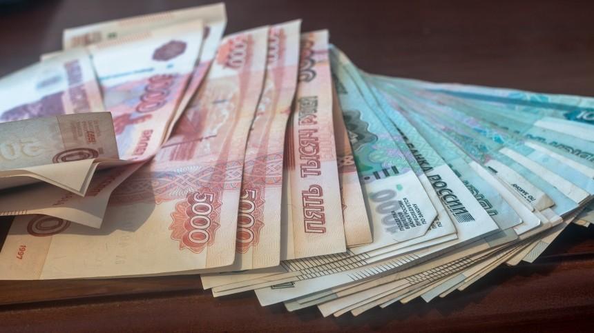 ВВолгограде шестилетний мальчик ушел издома, прихватив 275 тысяч рублей