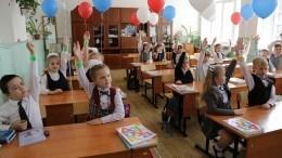 Число заявлений, поданных на«школьную» выплату через Госуслуги, достигло 6,7 миллиона