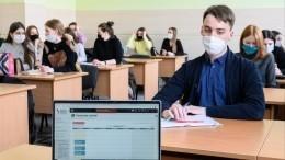Центры компетенций для помощи выпускникам появятся вроссийских вузах