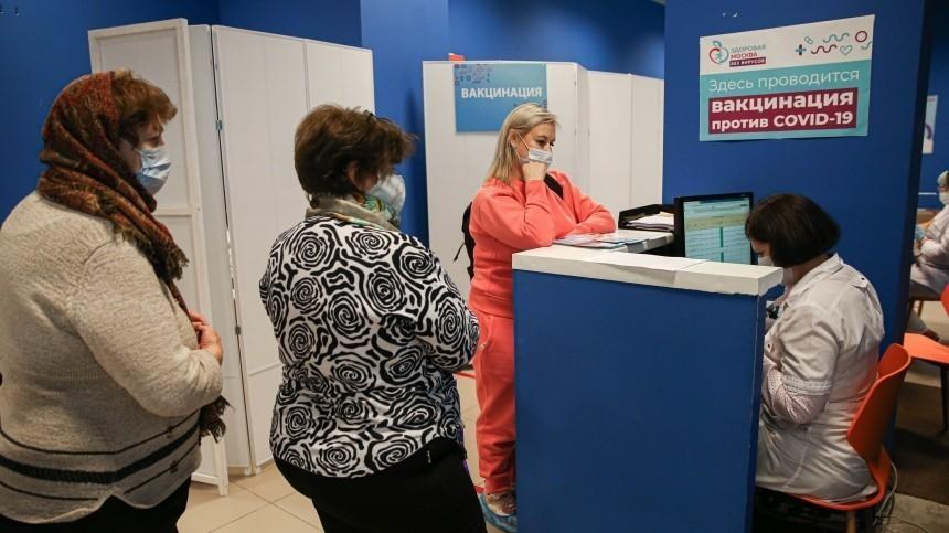 После вакцинации откоронавируса заболели неболее 2,5% граждан— Мурашко