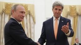ВКремле рассказали, очем общались Путин иКерри