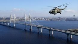 Репетиция воздушной части парада ВМФ прошла вПетербурге— видео