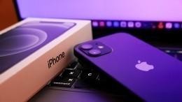 Стало известно, как будут выглядеть смартфоны серии iPhone 13
