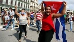 ВСША призвали бомбардировать Кубу для свержения правительства страны