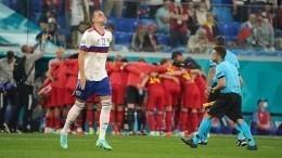ВРФС игру российской сборной наЕвро-2020 признали неудовлетворительной