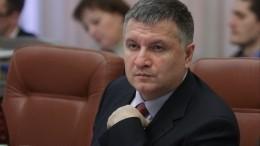 Теперь впрезиденты? Зачем Аваков ушел споста главы МВД Украины