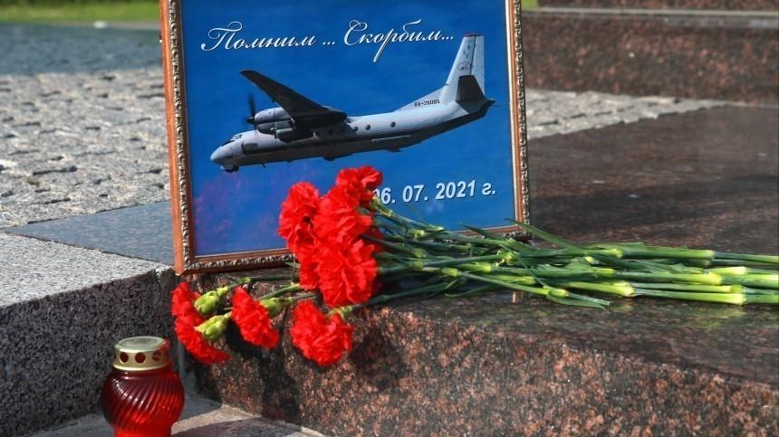 Что было зашифровано в«черном ящике» рухнувшего наКамчатке Ан-26?
