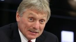 «Гнев жителей оправдан»: Песков оценил состояние дорог вомской деревне