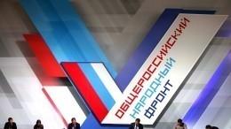 Перспективы системы образования обсудили наВсероссийской онлайн-конференции ОНФ