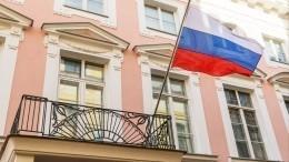 «Отомстили» заЛятте: Эстония вышлет российского дипломата