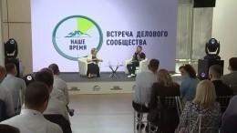 Победители ифиналисты проекта «Лидеры России» провели встречу снаставниками