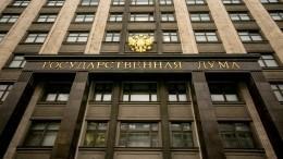 15 партий подали документы навыдвижение вГосдуму РФ