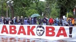 ВМВД Украины раскрыли причину отставки Авакова