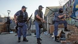 ЮАР вовласти анархии: кровавые погромы набирают силу