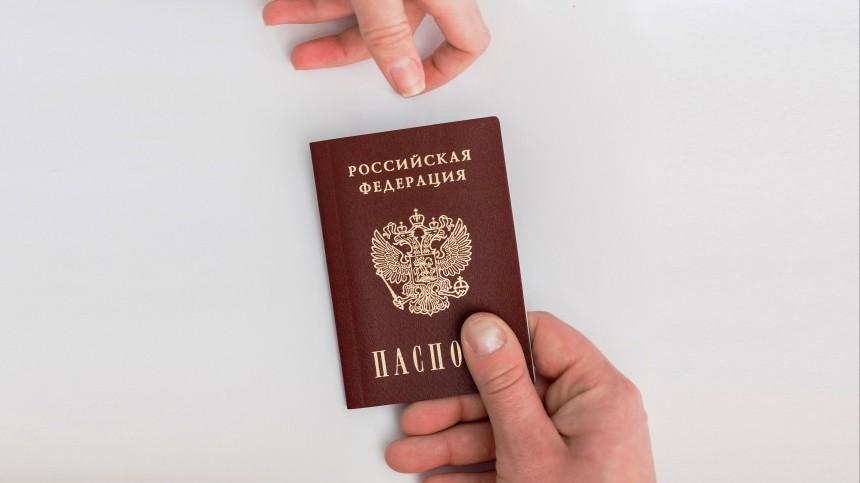 Правительство сократило срок изготовления нового гражданского паспорта