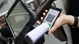 Сергей Собянин отменил систему QR-кодов для посещений ресторанов икафе