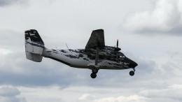 Найден пропавший под Томском самолет, есть живые люди