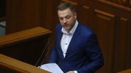 Зеленский представил сотрудникам МВД нового главу ведомства