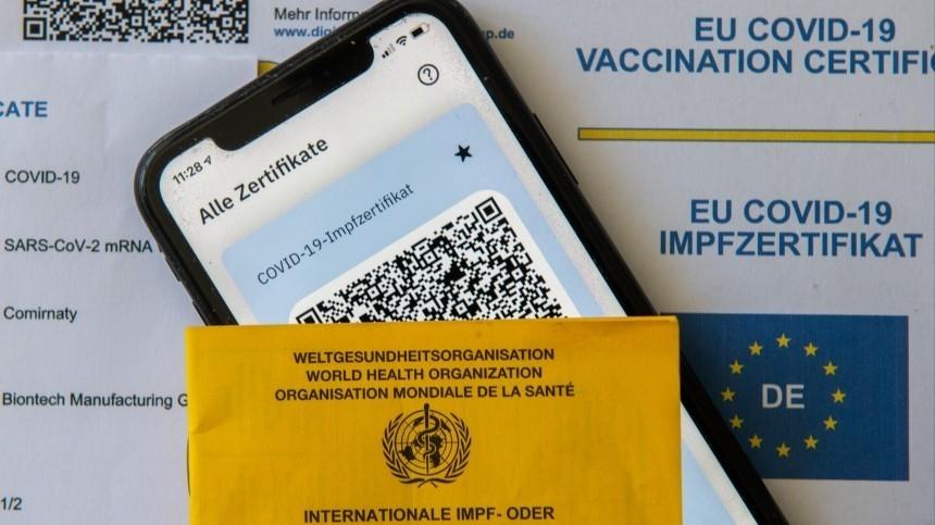 ВКремле назвали условия для признания иностранных паспортов овакцинации