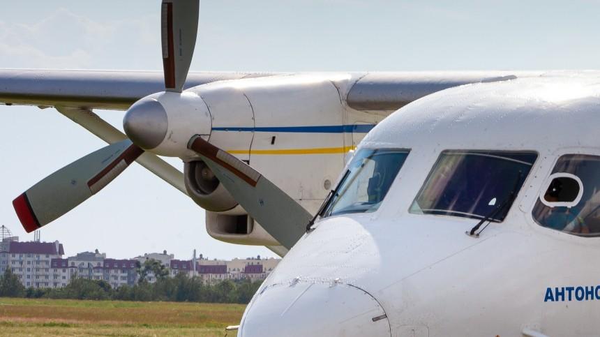 Список членов экипажа совершившего жесткую посадку вТомской области Ан-28