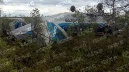 Запись переговоров диспетчеров, когда Ан-28 пропал срадаров вТомской области