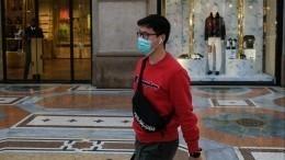 ВТыве ввели жесткий локдаун из-за коронавируса
