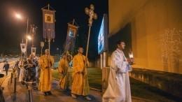 «Запрещенный» крестный ход памяти Романовых состоялся вЕкатеринбурге— видео