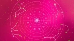 Астропрогноз для всех знаков зодиака нанеделю с19 по25июля