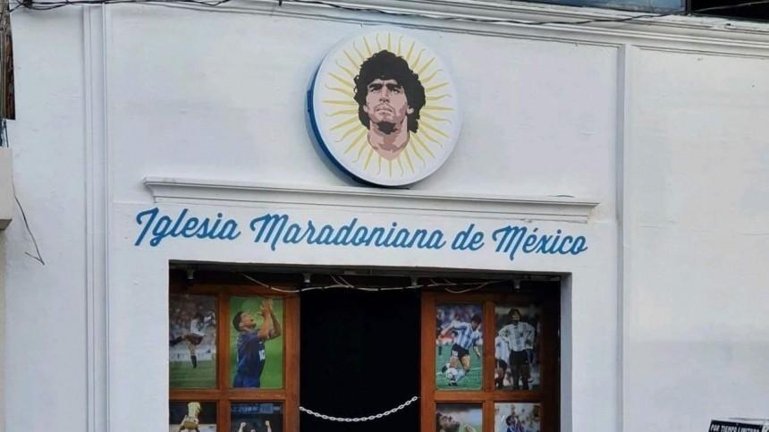 Рука бога: вМексике открыли церковь Диего Марадоны