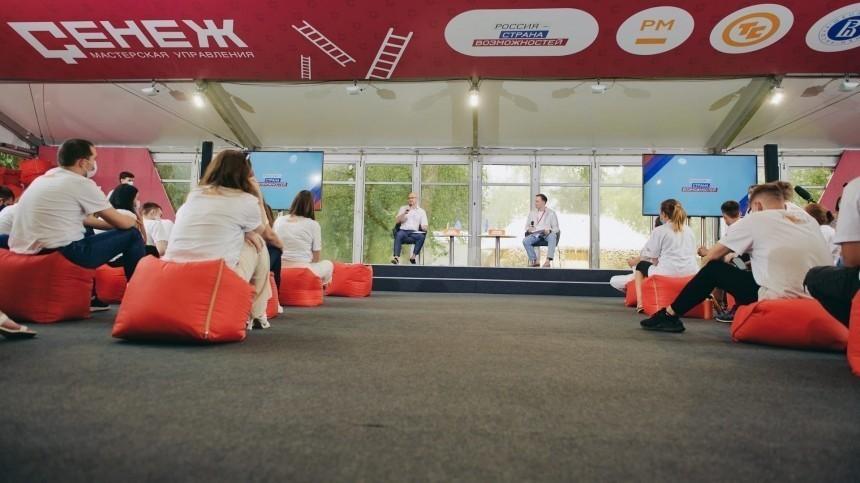 Кириенко призвал интегрировать друг сдругом молодежные госпроекты ипрограммы